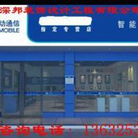 供应沙井中国移动4G手机店装修,沙井手机店翻新改造装修公司