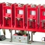 供应高压真空接触器批发厂家,高压真空接触器批发价格
