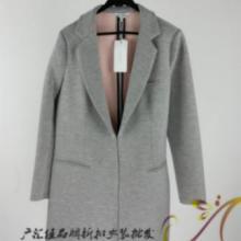 杭州品牌折扣女装,广汇佳服饰-品质保证批发