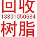 礼泉县//回收涂料13831050684图片