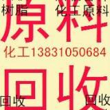 垣曲县,回收天然橡胶13831050684