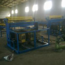 供应脚踏网焊机