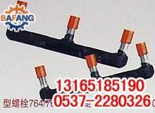 供应配件E型螺栓
