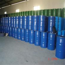 供应指甲油专用水性树脂乳液|指甲油专用水性树脂图片