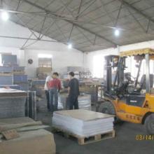 供应PP板材厂家直销耐酸碱PP板广州PP板防腐PP胶板批发