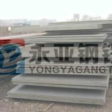 供应天津船板济钢最大供应商专业定扎期货