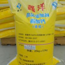 河南重质碳酸钙供应