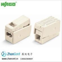 供应wago224系列端子,wago773接线盒接线端子图片