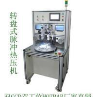 供应上海摄像模组ACF热压机 FOG设备苏州厂家
