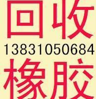 郑州回收酞青蓝13831050684