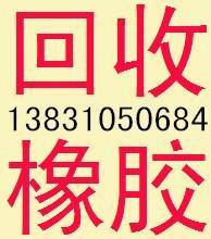 丹东回收香兰素13831050684现金