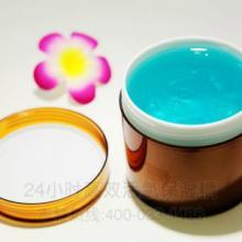 供应进口面部化妆品加工 保湿精化妆品加工