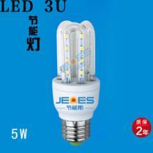 LEDU型玉米灯LED灯管LED2U节能灯LED批发