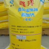 供应软胶囊钙片碳酸钙