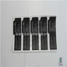 供应高温标签价格耐高温标签的作用电子标签产品批发