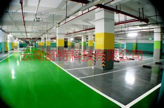 供应用于的地坪漆价格/涂料/地坪漆公司
