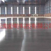 供应渗透型密封固化剂地坪