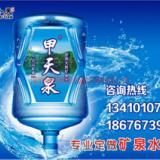 供应用于矿泉水桶贴|矿泉水烫金标|烫金标签的矿泉水贴纸矿泉水烫金标签