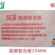 杨木15mm阻燃胶合板图片