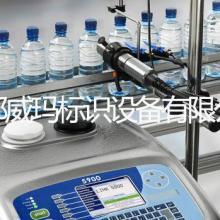 供应瓶体喷码机