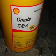 供应润滑脂,壳牌能得力润滑脂,壳牌大灵雅润滑脂,捷佳盛润滑油批发