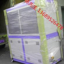 供应行业专用冷水机特点