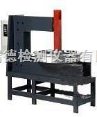 供应STDC-10超大型轴承加热器力盈技术