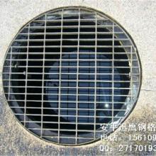 供应水沟盖钢格板