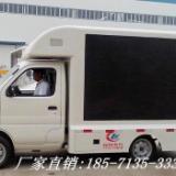 供应最便宜的流动广告车,程力专汽长安微型国四LED广告车