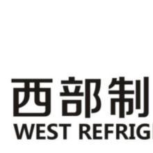 2015西部空调展