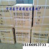 供应陕西高硅氧纤维铸造用过滤网厂家,高硅氧材质,耐高温过滤网