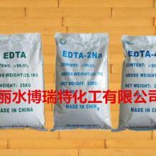 供应丽水乙二胺四乙酸四钠生产厂家
