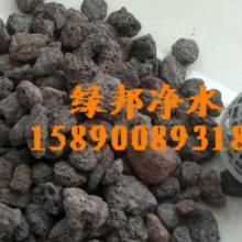 供应用于生物过滤的宁夏火山岩生物填料,绿邦火山岩,全国销量领先15890089318批发