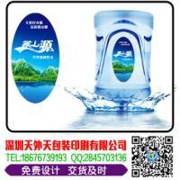 深圳厂家 高信誉度供应用于宣传品牌的矿泉水贴纸  矿泉水标签定做 珠光膜矿泉水标签 图片|效果图