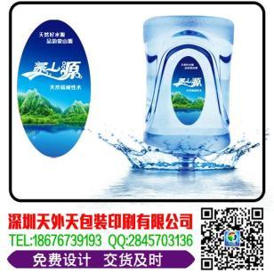 广东饮用水桶贴不干胶印刷商图片