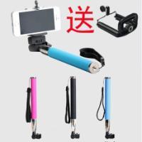 供应铝合金数码产品自拍杆手机自拍杆正品轻便拍照道具170可伸缩摄影器材