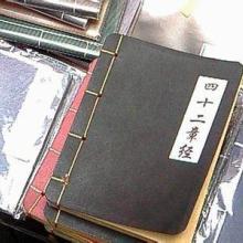 供应宝山旧书回收 收藏书籍回收 文学书籍收购