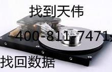 供应天津曙光服务器数据恢复