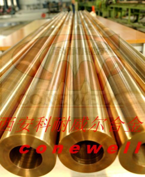 供应湖北c17200铍铜管厂家批发