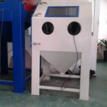供应手动喷砂机  石材喷砂机 塑胶喷砂机