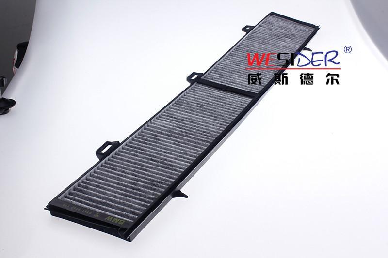 宝马 3系318i320i空调滤芯图片 宝马 3系318i32高清图片