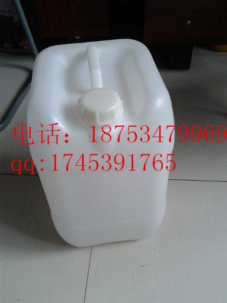供应食品级25L塑料桶