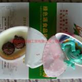供应上海奇趣蛋,上海奇趣蛋生产商,上海奇趣蛋生产商电话