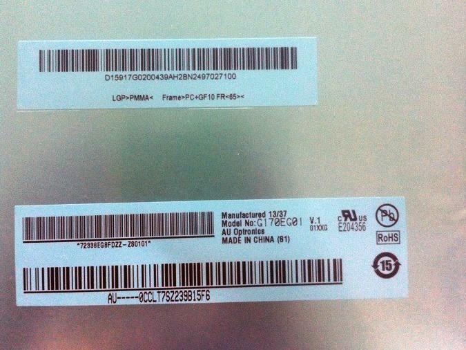 供应lcd,lcd液晶屏,lcd显示器