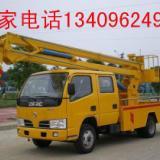 供应18米高空作业车最低价_带升降平台高空作业车_油压升降车