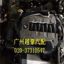 供应沃尔沃XC90中缸总成/缸盖拆车件