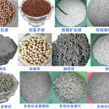 微孔钙离子球,微孔钙离子陶瓷球批发,微孔钙离子球厂家