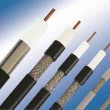 供应信通供应有线用SYWV-75-5线缆
