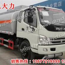 供应福田6吨加油车福田6吨加油车厂家福田6吨加油车报价批发