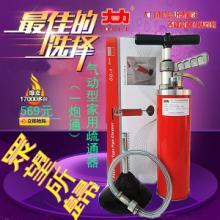 供应北京大力一炮通家用气动管道疏通器批发